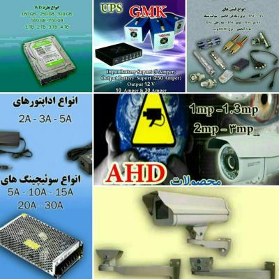 کانال فروش دوربین و دزدگیر