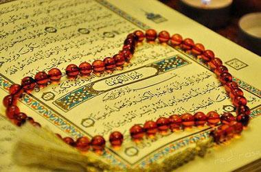 کانال آوای قرآن