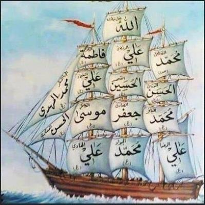 کانال کتاب الله و عترتی