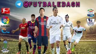 کانال فوتبال داغ