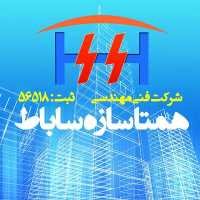کانال همتا سازه ساباط