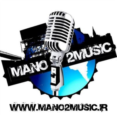 کانال من و تو موزیک
