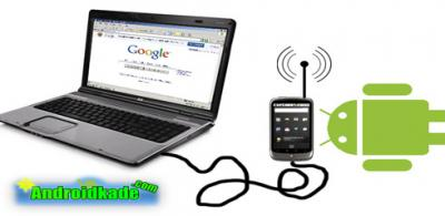کانال اینترنت موبایل