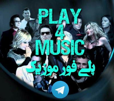کانال پلی فور موزیک