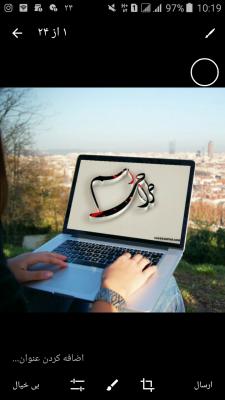 کانال طراحی رایگان اسم 3D