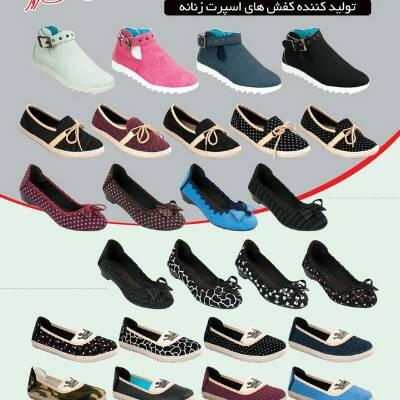 کانال تولیدی کفش زنانه مهروز