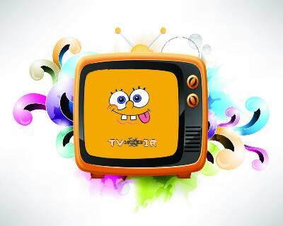 کانال تلویزیون ایران