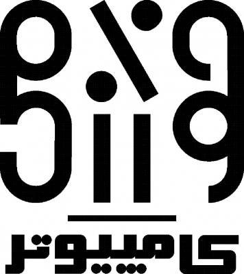کانال مرکز فروش لپ تاپ