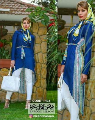 کانال گالری لباس سینا