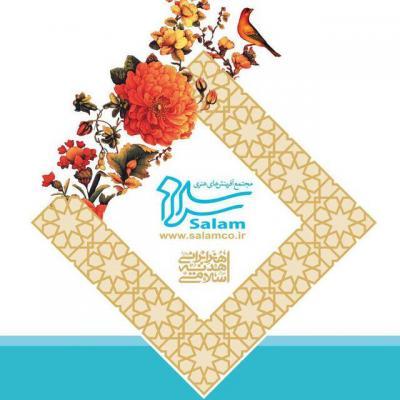 کانال هدیه ایرانی