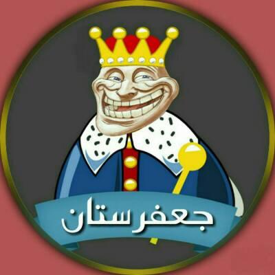 کانال لطیفه جفرستان