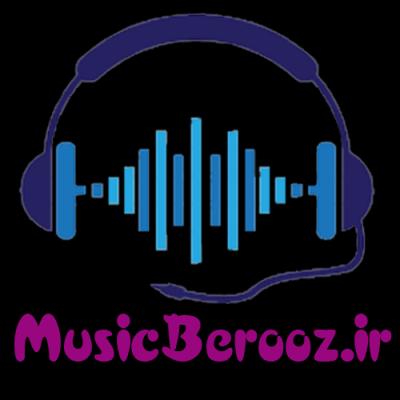کانال موزیک بروز
