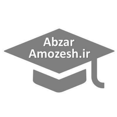 کانال ابزار آموزش