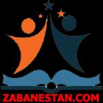 کانال مرجع آموزش زبانستان