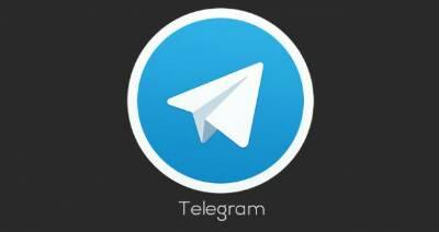 کانال رفع ریپورت تلگرام