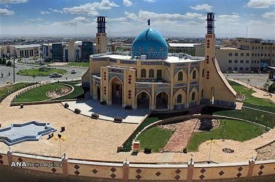کانال مسجد پیامبر اعظم (ص)