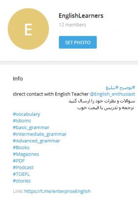 کانال EnglishLearners