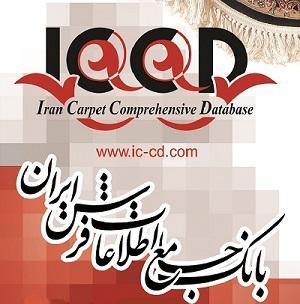 کانال بانک فرش ایران