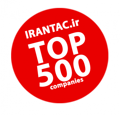 کانال IRANTAC 500