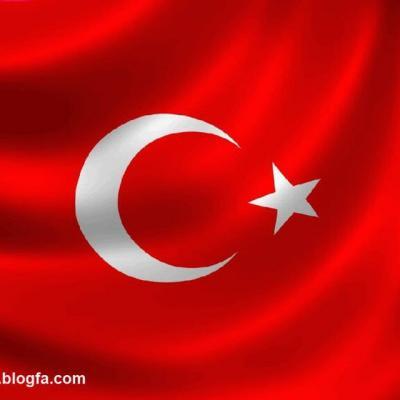 کانال اموزش زبان ترکی
