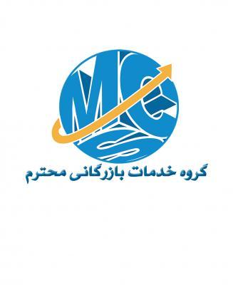 کانال MCS(خدمات بازرگانی )