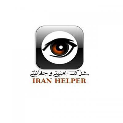 کانال iranhelper