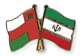 کانال کسب و کار در عمان