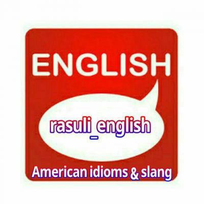 کانال rasuli English