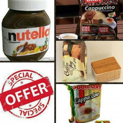 کانال فروش عمده مواد غذایی