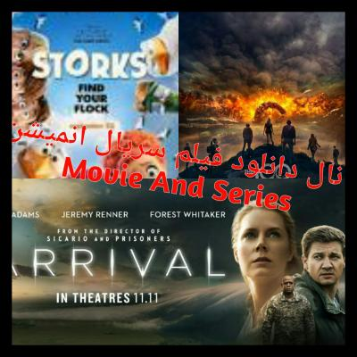 کانال Movie And Series
