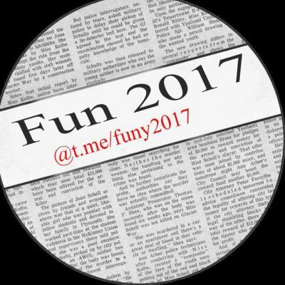 کانال ♥ fun2017 ♥
