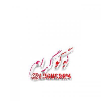 کانال لوگوگرام