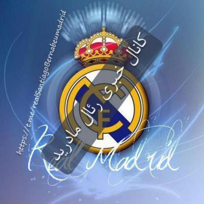 کانال هوارارن رئال مادرید