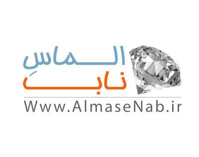 کانال الماس ناب