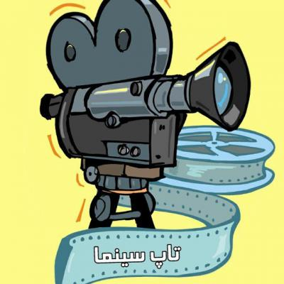 کانال دانلود فیلم و سریال
