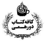 کانال داستان و سرگرمی