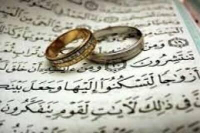 کانال ازدواج در اوایل جوانی