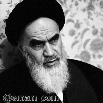 کانال سادات چهارچشمه خمین