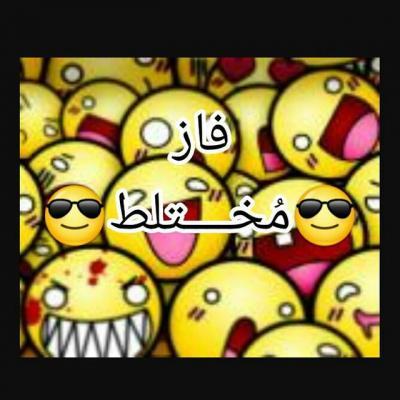 کانال Faz_mokhtalet