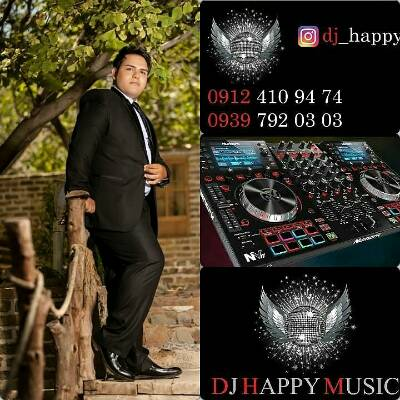 کانال Dj happy music