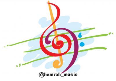 کانال همراه موزیک