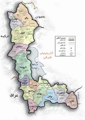 کانال اخبار آذربایجان غربي
