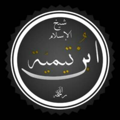 کانال فتاوای شیخ الاسلام