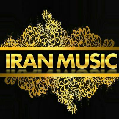 کانال Iran music  💯