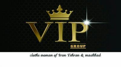 کانال تولید و پخش پوشاک VIP
