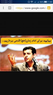 کانال استاد علی اکبر راعفی