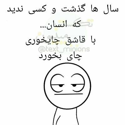 کانال فاز شاد