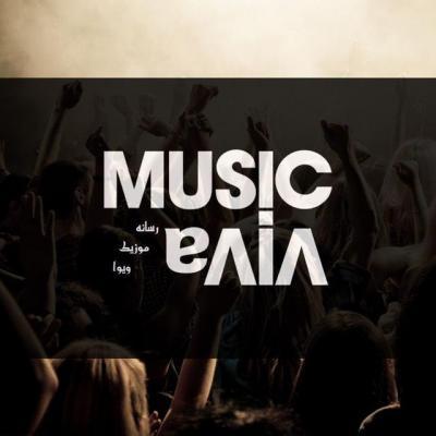 کانال دانلود آهنگ جدید