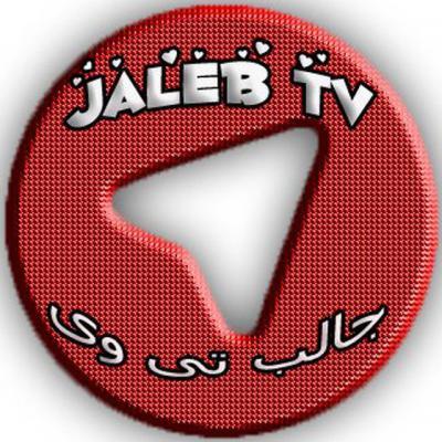 کانال جالب تی وی