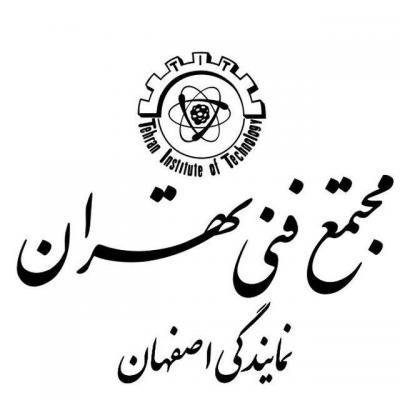 کانال مجتمع فنی تهران (اصفهان)